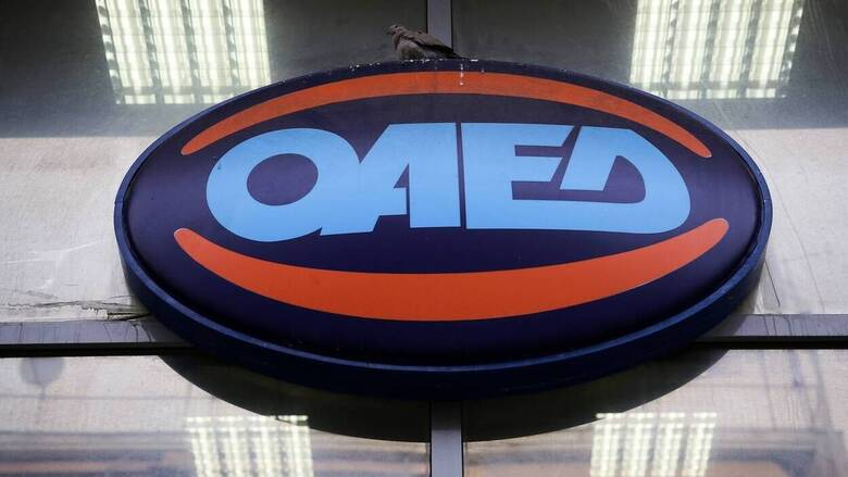 ΟΑΕΔ: Νέο πρόγραμμα για 5.000 ανέργους - Οι δικαιούχοι και τα κριτήρια