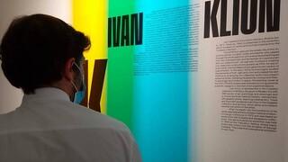 Πολιτιστικό αναπτυξιακό masterplan για τη Θεσσαλονίκη από το ΥΠΠΟΑ