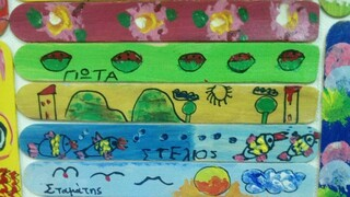Γιαννιτσά: Μαθητές έφτιαξαν πίνακα με 600 ξυλάκια για τους γιατρούς του νοσοκομείου