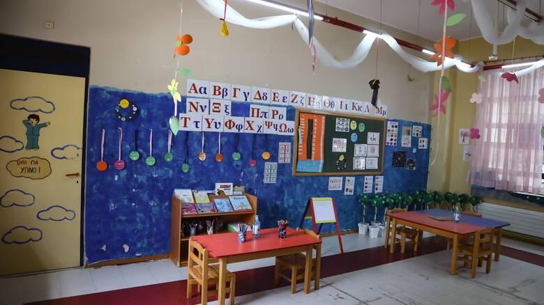 Πώς θα διδάσκονται τα αγγλικά στα νηπιαγωγεία