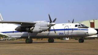 Ρωσία: Εντοπίστηκαν συντρίμμια του αεροσκάφους στην Καμτσάτκα