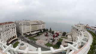 Θεσσαλονίκη: Προχωρά η ανάπλαση της Αριστοτέλους - Αξιολόγηση των υποψηφίων του διαγωνισμού