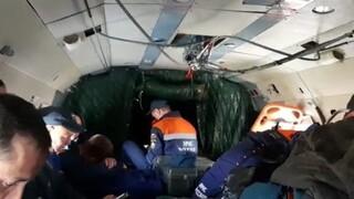Συντριβή αεροσκάφους στη Ρωσία: Τα τρία σενάρια που εξετάζουν οι Αρχές