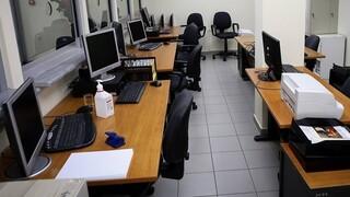 Κορωνοϊός - Έρευνα Επαγγελματικού Επιμελητηρίου: Το 75% των μικρομεσαίων επιχειρήσεων υπέστη ζημιές