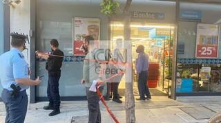 Καισαριανή: Ένοπλη ληστεία με τραυματία σε σούπερ μάρκετ