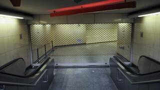 Στάση εργασίας σήμερα σε μετρό και ΗΣΑΠ - Ποιες ώρες τραβούν χειρόφρενο