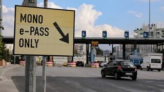 Διακοπές κυκλοφορίας σήμερα στην Αττική Οδό λόγω κινηματογραφικών γυρισμάτων
