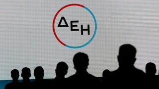 ΔΕΗ: Θέσεις εργασίας σε όλη την Ελλάδα - Μέχρι πότε υποβάλλονται οι αιτήσεις