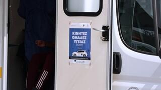 Συναγερμός στη Ραφήνα για δεκάδες ύποπτα κρούσματα σε πλοίο - Νέοι νόσησαν μετά από πάρτι