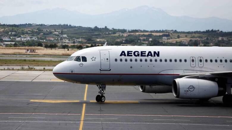 Aegean Airlines: Ζημιές 44,5 εκατ. ευρώ στο πρώτο τρίμηνο του 2021