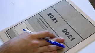 Πανελλήνιες 2021: Αύριο ανακοινώνονται οι βαθμολογίες - Οι οδηγίες για τους υποψηφίους