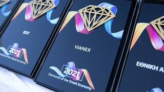 Diamonds of the Greek Economy: Βράβευση της ΒΙΑΝΕΞ - Οι επιχειρήσεις «διαμάντια» για το 2021