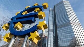Νέα στρατηγική νομισματικής πολιτικής ενέκρινε η ΕΚΤ