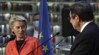 Εγκρίθηκε το σχέδιο ανάκαμψης και ανθεκτικότητας της Κύπρου