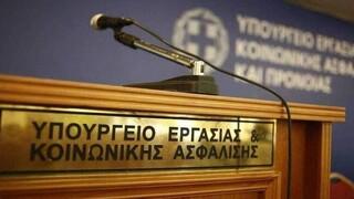 Υπουργείο Εργασίας κατά ΣΥΡΙΖΑ: Βλέπει φαντάσματα γύρω από το ασφαλιστικό νομοσχέδιο