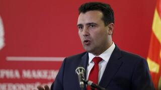 Βόρεια Μακεδονία: Στην Αθήνα ο Ζόραν Ζάεφ για το συνέδριο του Economist