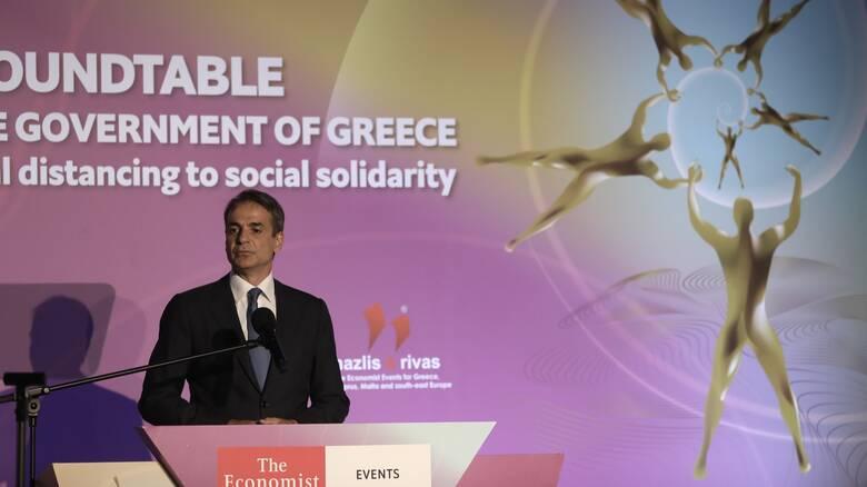 Μητσοτάκης: Οι τέσσερις λόγοι αισιοδοξίας για το μέλλον της ελληνικής οικονομίας