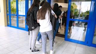 Πανελλήνιες 2021: «Αυλαία» σήμερα για τα Ειδικά Μαθήματα
