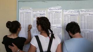 Πανελλήνιες 2021: Τέλος στην αγωνία των υποψηφίων - Δείτε online τις βαθμολογίες