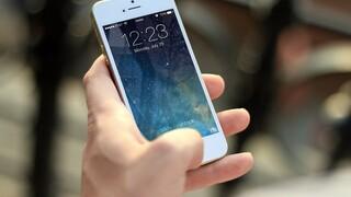 Προειδοποίηση ΕΛΤΑ: Προσοχή σε e-mail ή SMS που ζητούν τραπεζικούς λογαριασμούς