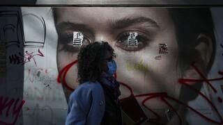 Κορωνοϊός - Χιλή: Προειδοποιήσεις για τη μετάλλαξη Δέλτα και τη χαλάρωση των μέτρων