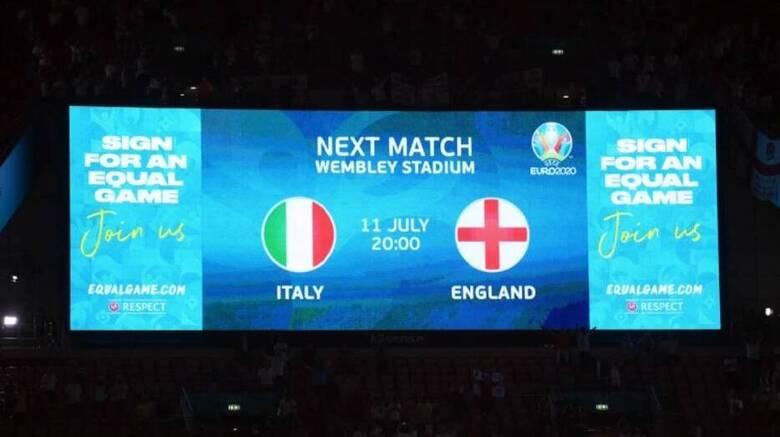 Euro 2020: Αντίστροφη μέτρηση για τον τελικό Ιταλία-Αγγλία - Οι προβλέψεις των ειδικών