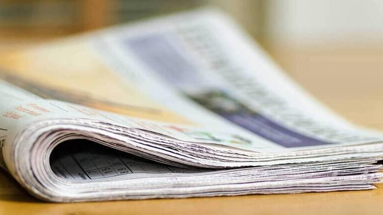 Τα πρωτοσέλιδα των κυριακάτικων εφημερίδων (10 Ιουλίου)