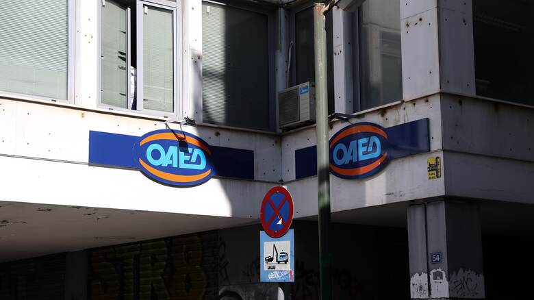 ΟΑΕΔ: Τη Δευτέρα παραδίδονται 18 κατοικίες σε δικαιούχους