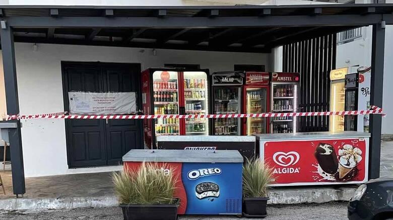 ΑΑΔΕ: 48ωρο λουκέτο σε supermarket με πειραγμένο λογισμικό στην Μύκονο