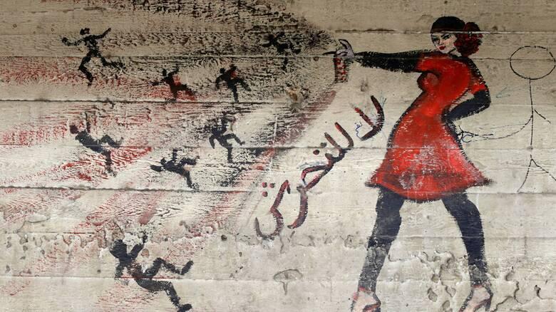 Αίγυπτος: Πιο αυστηρές οι ποινές για σεξουαλική παρενόχληση κατά γυναικών