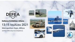 Εγκαινιάζεται αύριο η αμυντική έκθεση DEFEA