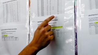 Πανελλήνιες 2021: Ανακοινώθηκαν τα στατιστικά των βαθμολογιών - Δείτε τους πίνακες