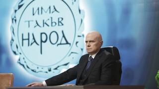 Βουλγαρία: Το πρώτο κόμμα διαμαρτυρίας προτείνει κυβέρνηση μειοψηφίας