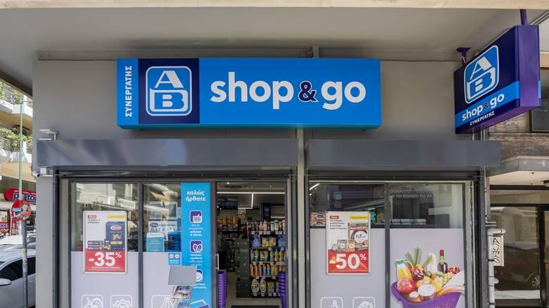 AB SHOP & GO: Η Ευκαιρία που σίγουρα θέλετε να μάθετε!