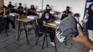 Κορωνοϊός - Unicef και Unesco: «Καταστρέφεται μία γενιά» εάν δεν ανοίξουν τα σχολεία