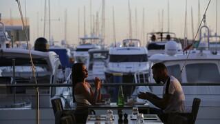 Πορτογαλία: Με πιστοποιητικό εμβολιασμού ή με αρνητικό τεστ η είσοδος στα εστιατόρια