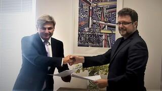 Μνημόνιο Συνεργασίας της Επιτροπής Ανταγωνισμού με το Πανεπιστήμιο Πειραιά