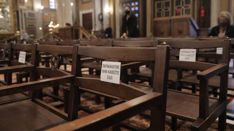 Κορωνοϊός: Στην Ιερά Σύνοδο Κικίλιας-Τσιόδρας - Τι θα ζητήσουν από τους Ιεράρχες