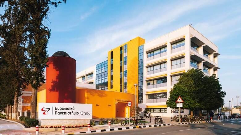 Ευρωπαϊκό Πανεπιστήμιο Κύπρου:Οι πιο ολοκληρωμένες σπουδές Ιατρικής, Οδοντιατρικής, Επιστημών Υγείας