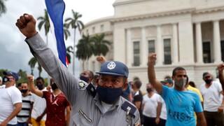Κούβα: Ένα νεκρός και πολλοί συλληφθέντες από τις πρωτόγνωρες διαδηλώσεις