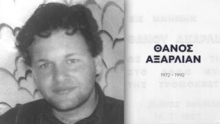 Δένδιας για την επέτειο δολοφονίας του Θάνου Αξαρλιάν: H μνήμη του παραμένει ζωντανή