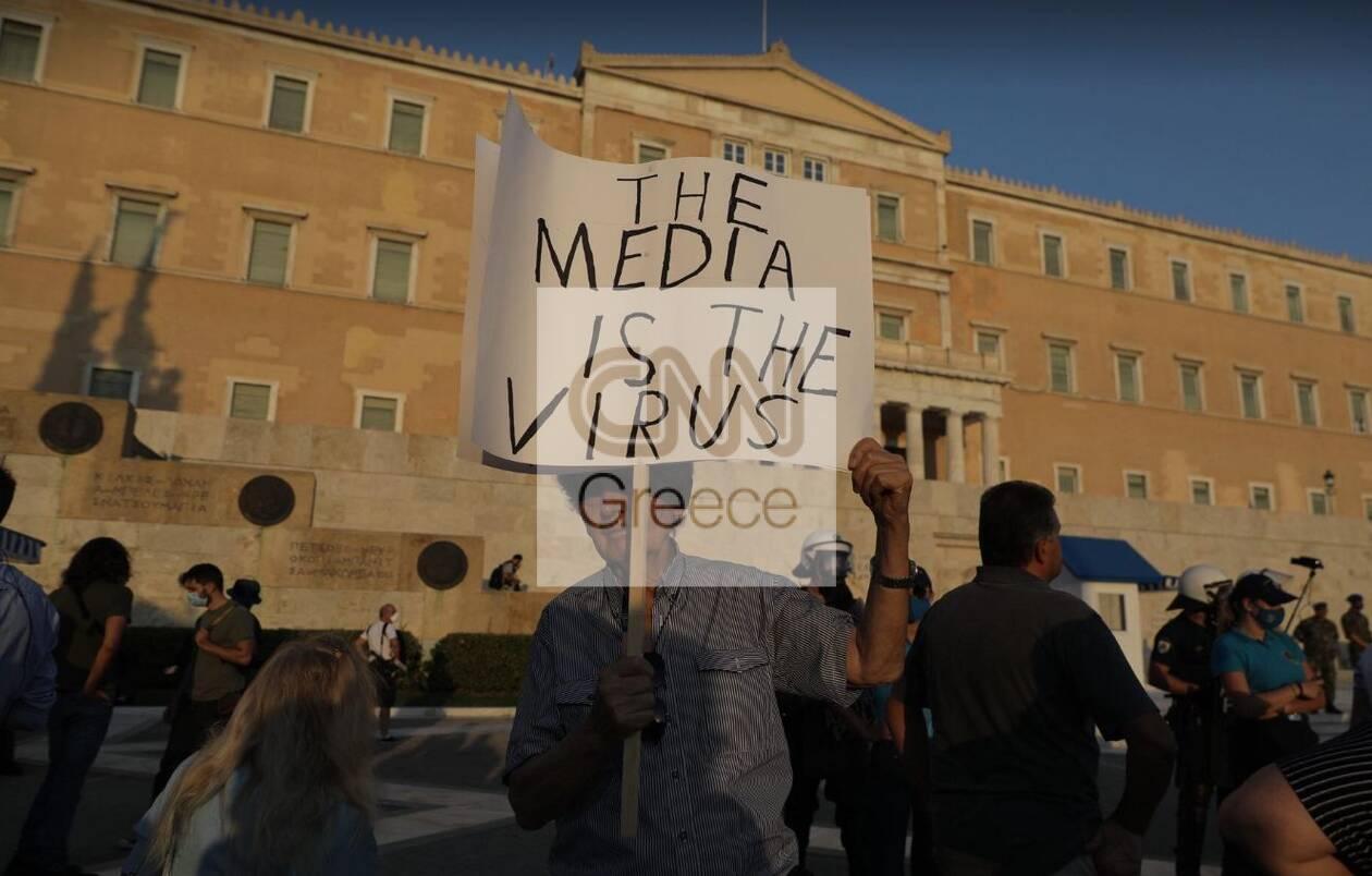 https://cdn.cnngreece.gr/media/news/2021/07/14/274118/photos/snapshot/antiem7.jpg
