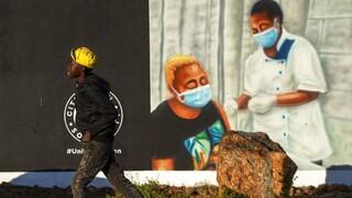 UNICEF: Η Αϊτή έλαβε τις πρώτες 500.000 δόσεις εμβολίων κατά του κορωνοϊού