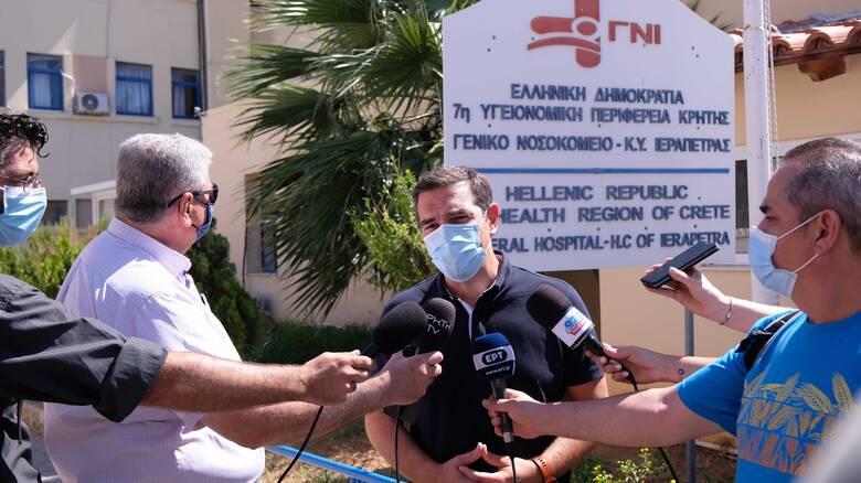 Τσίπρας από Ιεράπετρα: Να μην τολμήσει η κυβέρνηση να προχωρήσει σε κλείσιμο νοσοκομείων