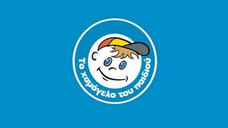 Χαμόγελο του παιδιού: Πολύ μεγάλη αύξηση κλήσεων σε γραμμές SOS το πρώτο εξάμηνο 2021