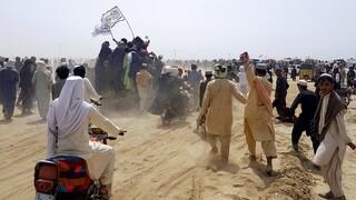 Αφγανιστάν: Συγκρούσεις κυβερνητικών δυνάμεων με τους Ταλιμπάν για τον έλεγχο περιοχών-κλειδιών