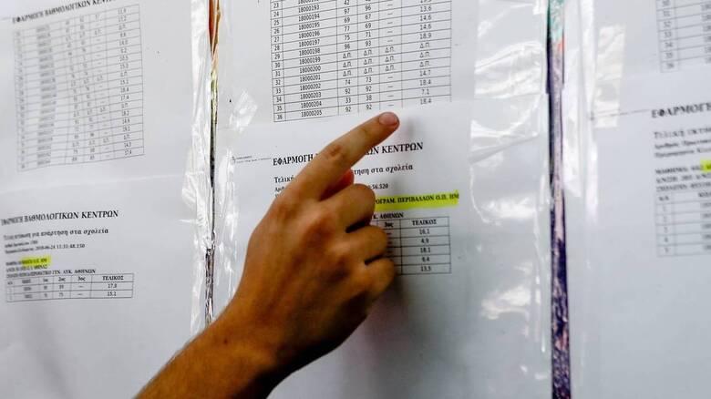 Πανελλήνιες 2021: Την Παρασκευή οι βαθμολογίες των ειδικών μαθημάτων