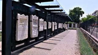 Εγκαινιάζεται το αρχαιολογικό πάρκο της Νεκρόπολης των Αιγών - Παγκόσμιο μνημείο της UNESCO