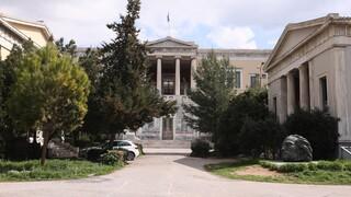 Κορωνοϊός - AEI: Σχέδιο για εμβολιαστικά κέντρα μέσα στα πανεπιστήμια