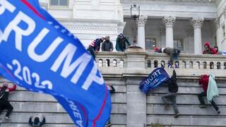 ΗΠΑ: Ακροδεξιοί υποστηρικτές Τραμπ σχεδίαζαν επίθεση στα γραφεία των Δημοκρατικών στην Καλιφόρνια